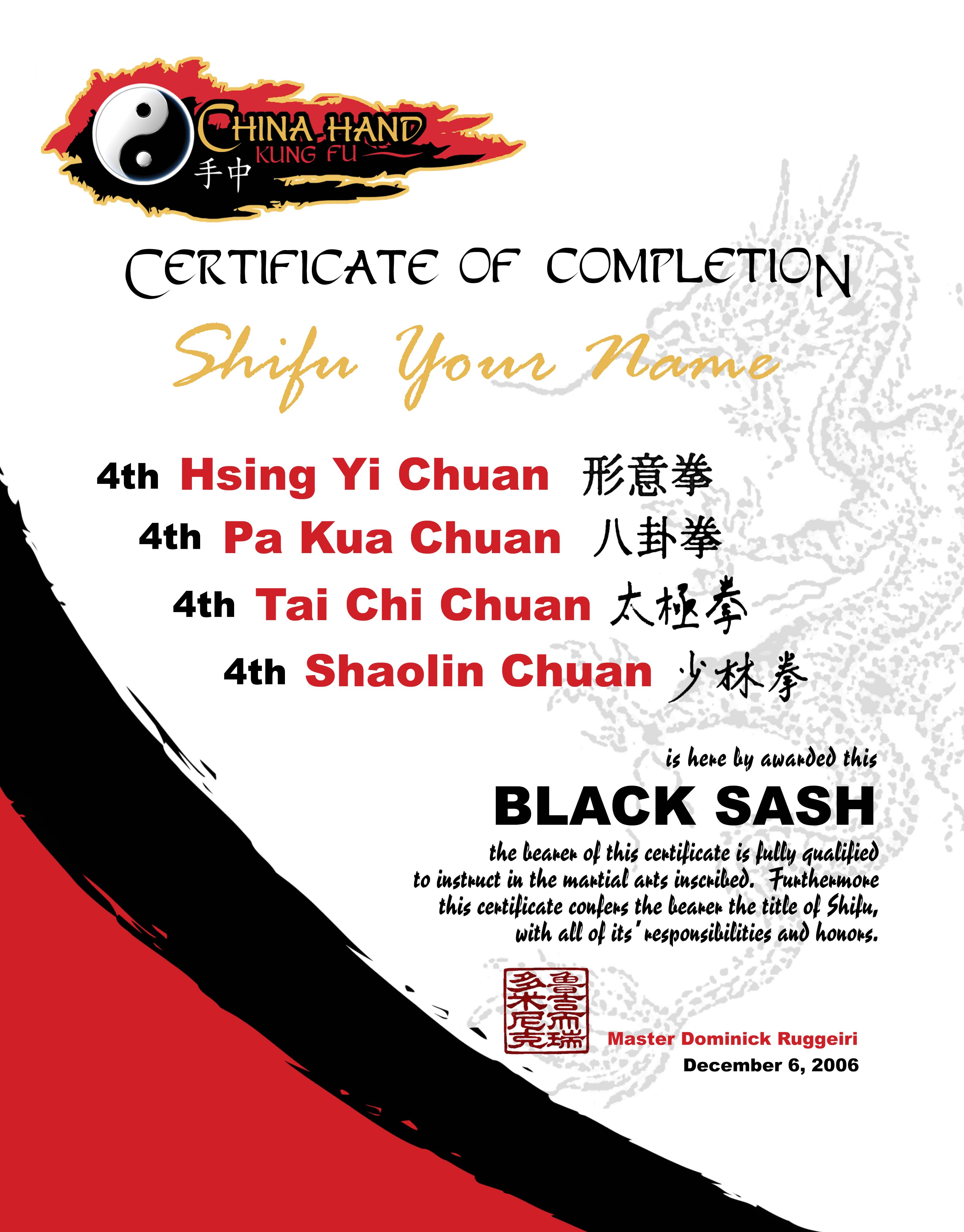 Shifu Certificate (Teaching Certificate)