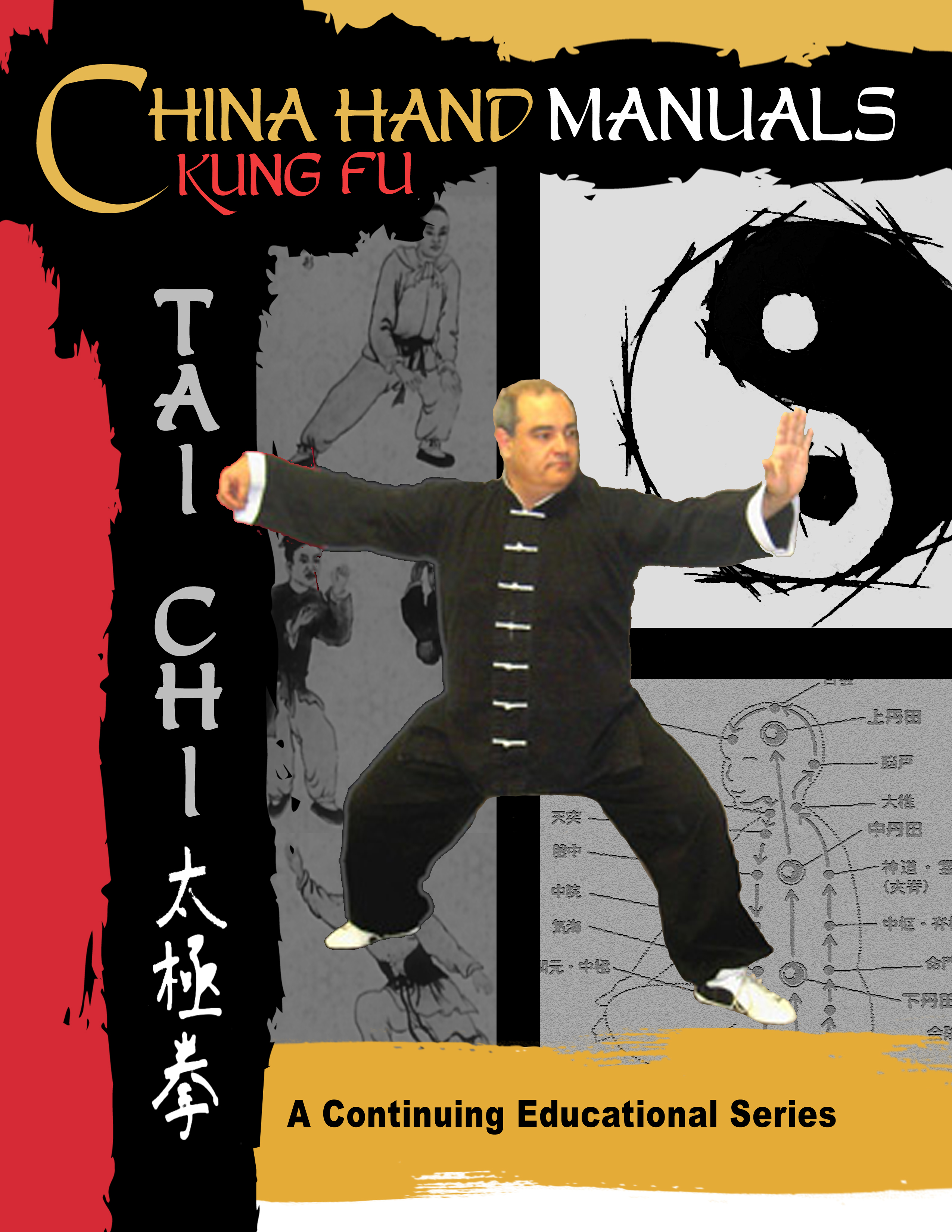 Tai Chi Chuan Manual Front Cover